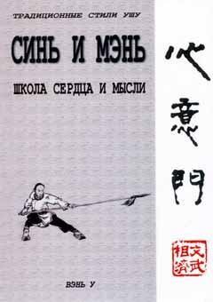 book Мифологические